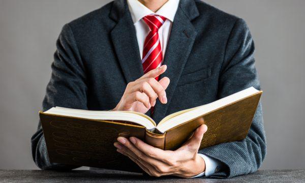 役員報酬額の決定方針に関する会社法の改正点